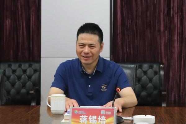 新闻中心 公司新闻       蒋锡培对王宏强的观点表示认可.